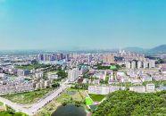 肇庆高新区上半年高质量发展成绩单满眼亮色