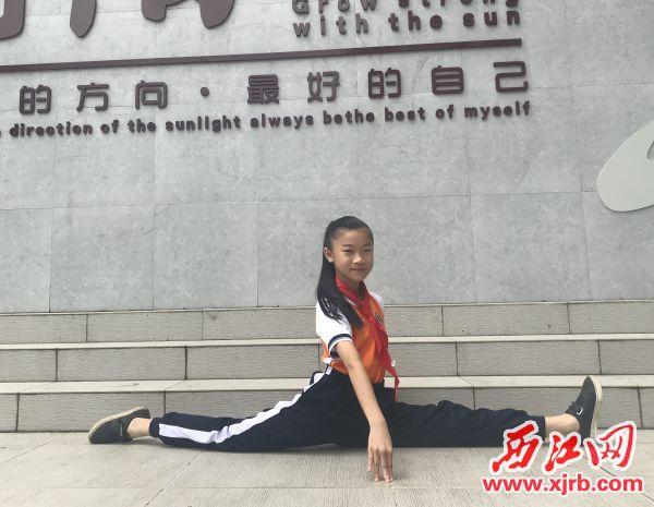 黄梓桐从小学习舞蹈,有扎实的基本功。 西江日报记者 潘粤华 摄
