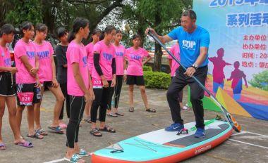 桨板、休闲皮划艇夏令营 在新世纪娱乐:开营