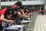 """我市增强青少年对中华优秀传统文化的认同,树立文化自信 """"肇庆模式""""让传统文化根植心灵"""