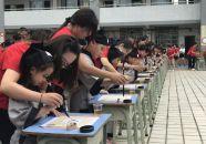 我市增强青少年对中华优秀传统文化的认同