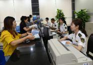 肇庆海事局多措并举 提升服务质量