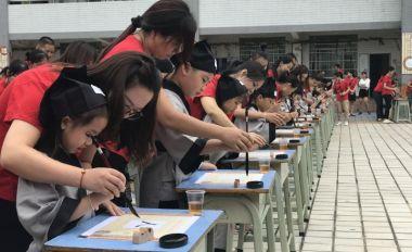 新世纪娱乐:增强青少年对中华优秀传统文化的认同