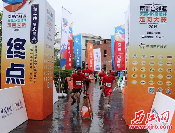 2019南粤古驿道定向大赛在德庆县官圩镇金林水乡举行。