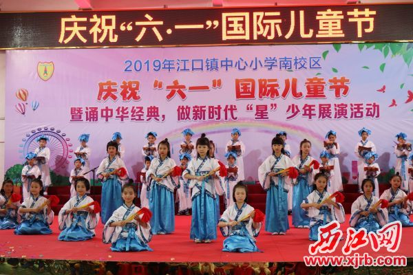 儿童节精彩的展演豪门线上娱乐-。