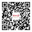 西江日报新闻客户端