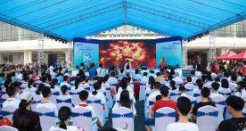 南国书香节肇庆分会场开幕!15个展区、10万种图书让你大饱眼福!