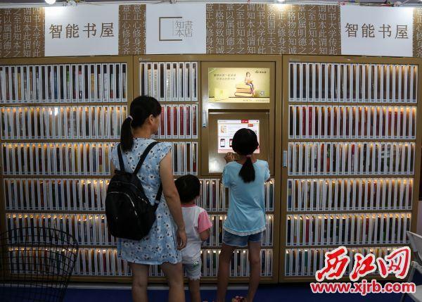 市民在智能书屋体验操作。  西江日报记者 梁小明 摄