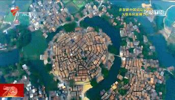 你有多了解肇慶?《飛越廣東》肇慶篇來啦!
