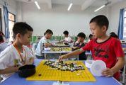 第二十八届肇庆市业余围棋定级定段赛举行