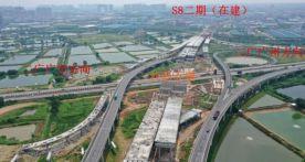 广州?肇庆的新铁路、高速要来了!