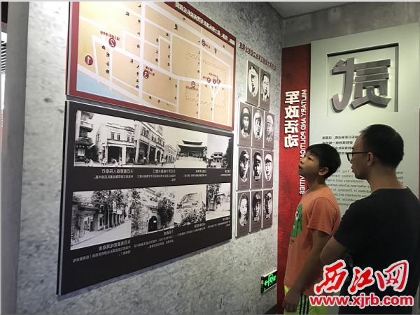 展览全面展示叶挺独立团驻肇事迹。 西江日报记者 伍欣琦 摄