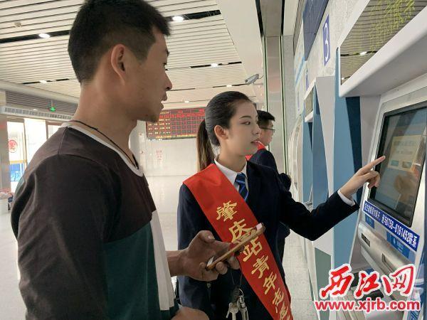 肇庆火车站青年志愿者为旅客购票提供指引。 西江日报通?#23545;?#20379;图