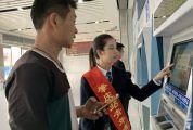 今年以来已服务旅客近10万人次 肇庆火车站掀起青春志愿服务热潮