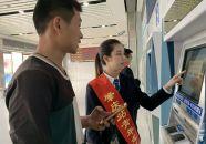 肇庆火车站掀起青春志愿服务热潮
