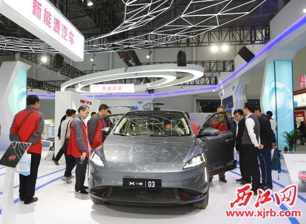 小鹏汽车参加展览吸引众多参展商的眼球。 西江日报记者 刘春林 摄