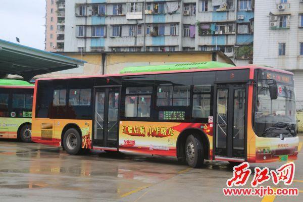 """""""红色公交""""将成为城区亮 丽风景。西江日报记者 严炯明 摄"""