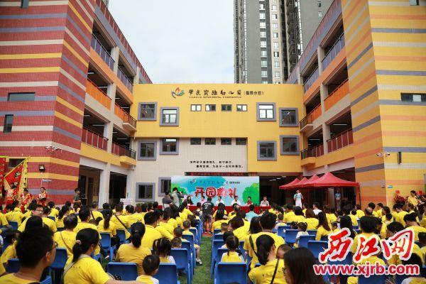 9月2日,肇庆实验幼儿园叠翠分园开园并迎来首批小班小朋友。         西江日报记者 刘春林 摄