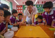 传统体育项目绽放小学校园