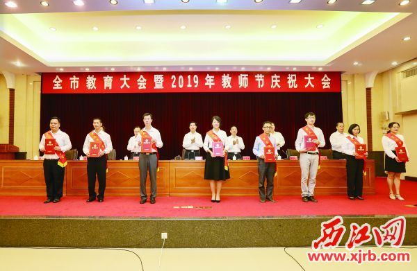 赖泽华、范中杰等领导为优秀班主任代表颁发荣誉证书并与受表彰的教师代表合影。 西江日报记者 梁小明 摄