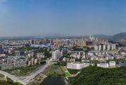 """肇庆高新区:?#23433;?#22616;""""上崛起的现代科技工业新城"""