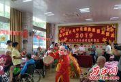 """市福利院舉辦""""迎中秋慶國慶""""系列活動 400名老人兒童看醒獅做游戲吃圍餐"""
