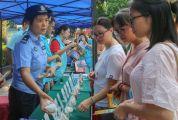 市公安局舉行社會治安志愿服務活動