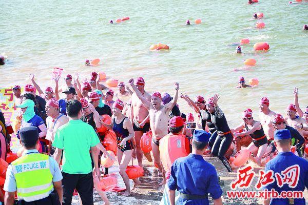 参赛者高兴地游到终点。 西江日报记者 刘春林 摄