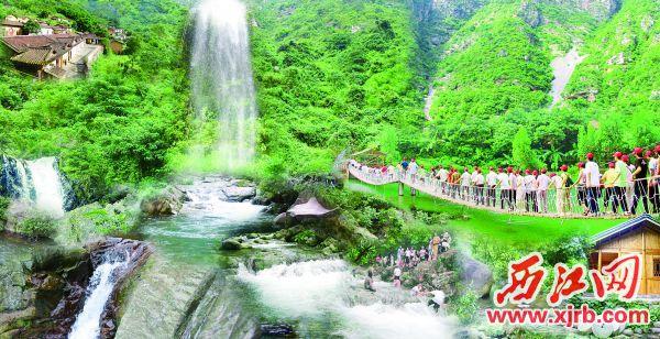高要紫云谷旅游風景區。