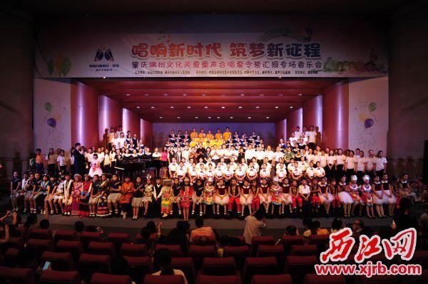 端州文化事业百花齐放,不断满足群众精神文化生活需要。图为在端州举办的第七届中国童声合唱节开幕式现场。