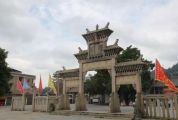 """放榜啦!这份""""广东最美乡村""""名单,肇庆也有份!是你的家乡吗?"""