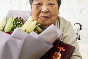 中鐵廣州局肇慶三公司趙敏 獲頒共和國紀念章