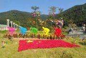 国庆假期去哪玩?肇庆这里展出千万元房车、铠甲、热气球…好看又好玩!