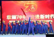 准备好了!封开县上下一心做好庆祝中华人民共和国成立70周年文艺晚会筹备工作