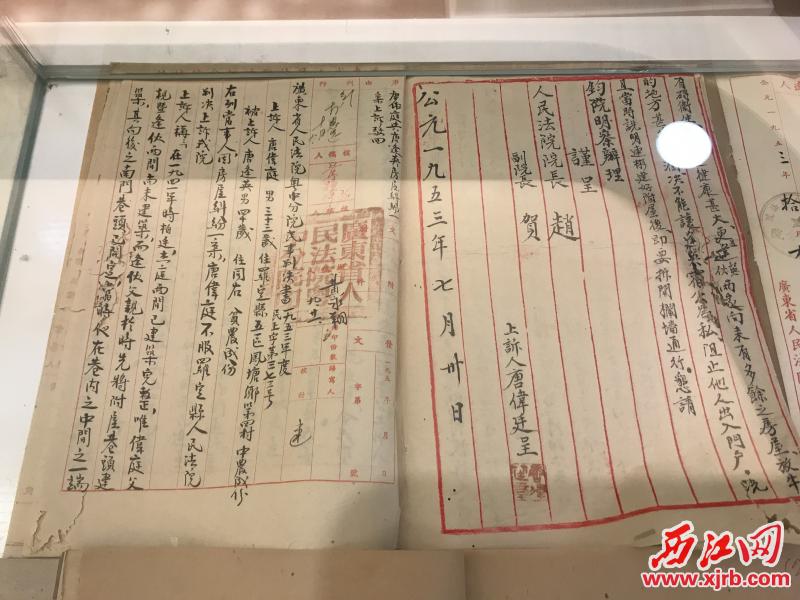 50年代的手写版判决书。图片均由西江日报记者刘浩辉摄