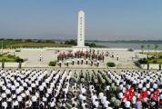 肇庆隆重举行公祭烈士活动  赖泽华范中杰等参加