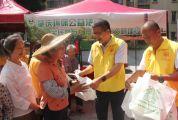 携手共建美丽家园 肇庆环境保护公益活动走进鼎湖区桂城街道第一社区