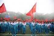 欢乐迎国庆 封开县江口中学8000 名师生唱响我和我的祖国