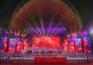 謳歌新時代 禮贊新中國