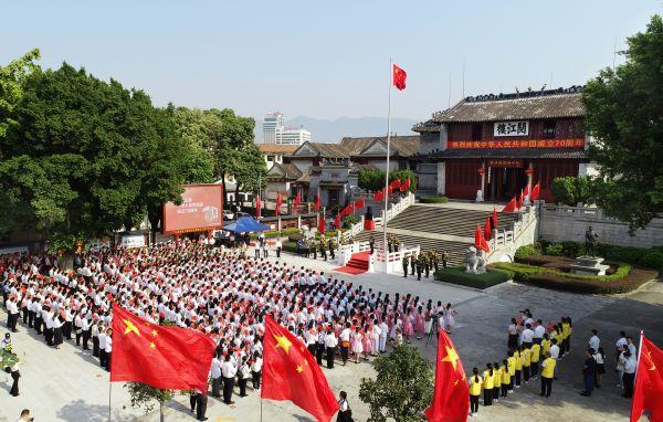 """""""我爱你,中国!""""――我市社会各界嗡欢庆新中国成立70周年"""