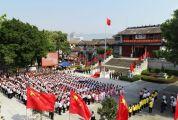 """""""我爱你,中国!""""——我市社会各界欢庆新中国成立70周年"""