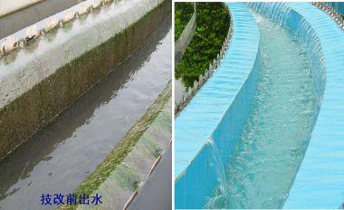 肇水集团推进污水处理厂项目建设