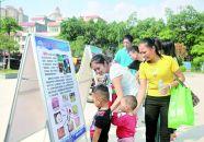 社會治安志愿服務進基層