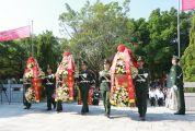烈士纪念日:四会市举行公祭活动缅怀先烈