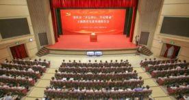 """肇庆市""""不忘初心、牢记使命""""主题教育先进事迹报告会召开!他们的事迹感动全场!"""