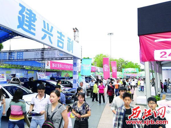 五一房产汽车文化节。
