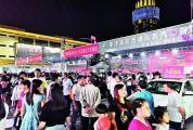 """车市""""暖风""""吹起品牌集结令 2019肇庆秋季汽车文化节如约而至"""