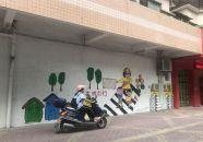 多彩墙绘扮靓高要城区