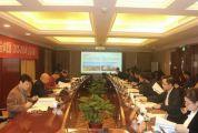 好消息!《肇庆市国土绿化总体规划(2019-2025年)》顺利通过专家评审