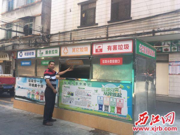 垃圾屋引導居民分類投放。 西江日報記者 賴小琴 攝